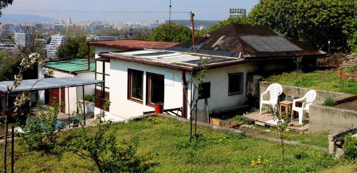 Частный дом купить Братислава Staré Mesto