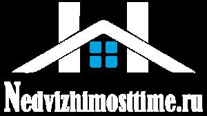 Недвижимость за границей www.nedvizhimosttime.ru